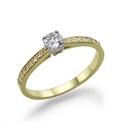 תמונה עבור הקטגוריה טבעת אירוסין וינטג'