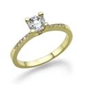 תמונה עבור הקטגוריה טבעת יהלום